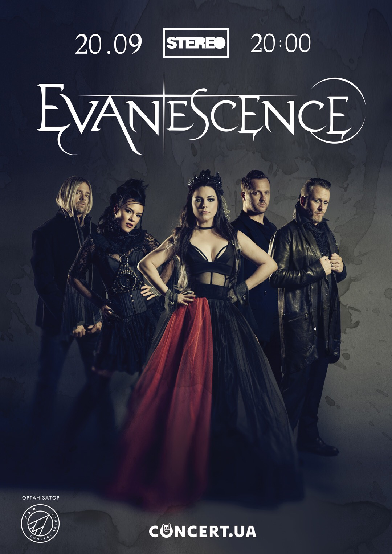 Evanescence у Києві