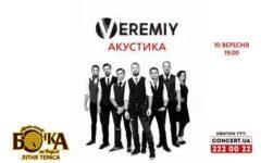 Veremiy acoustic