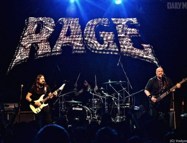 Rage Atlas