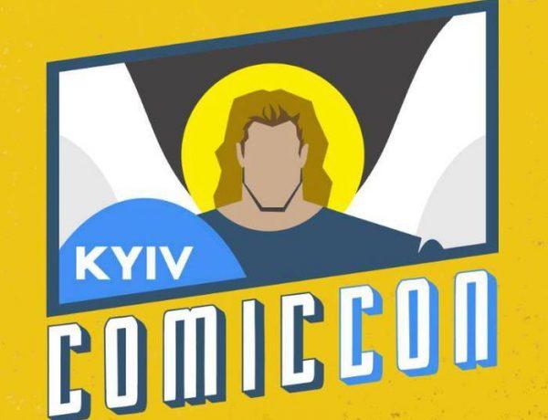 ComicCon у Києві