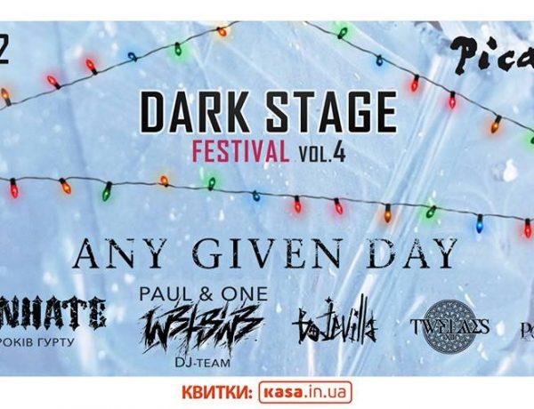 фестиваль Dark Stage