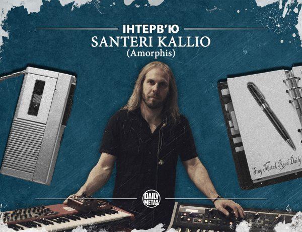 Santeri Kallio інтерв'ю