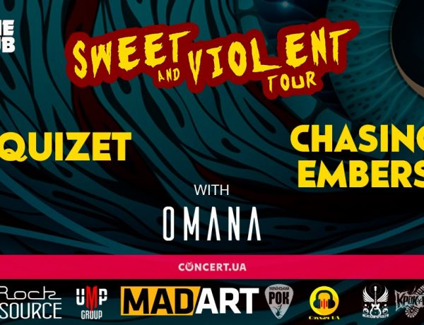 Chasing Embers Esquizet