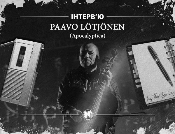 Paavo Lötjönen Інтерв'ю