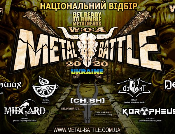 W:O:A Metal Battle Ukraine 2020