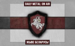 Daily Metal On Air Беларусь
