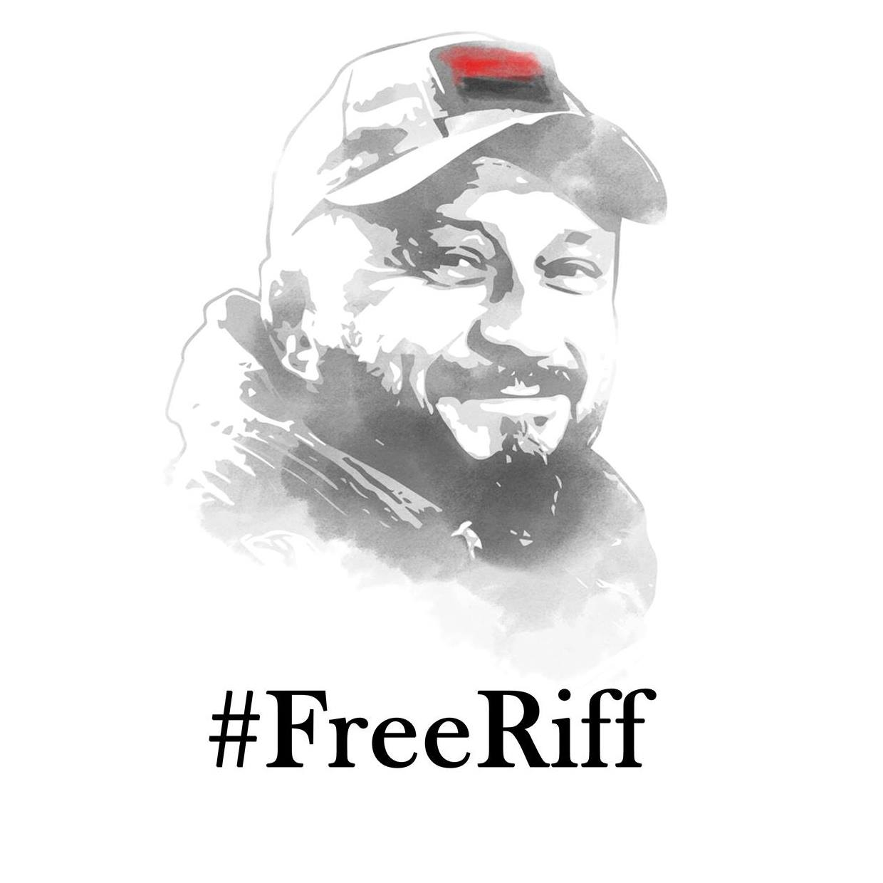 Free Riff