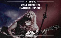 Natural Spirit інтервю